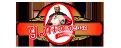 "наши клиенты ресторан ""У Афанасича"""