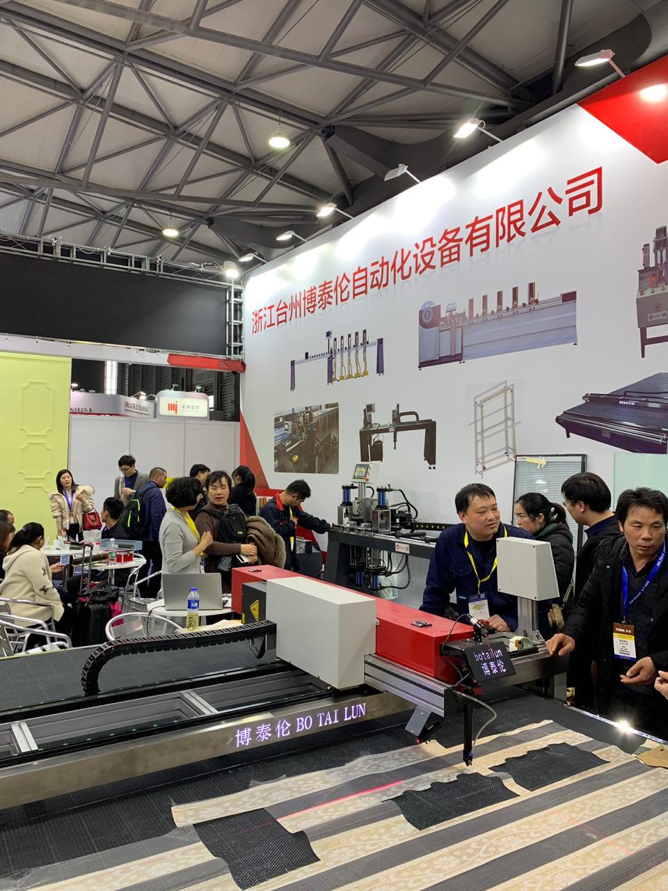 Выставка R+T Asia' 2019 – Солнцезащитные системы