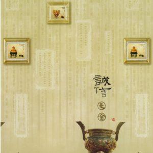 ролл шторы японский стиль