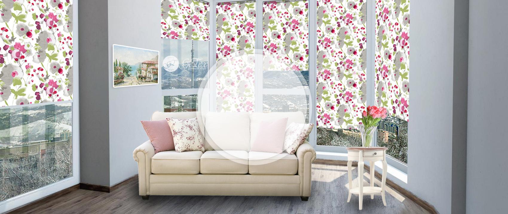ролл шторы с цветами скидки