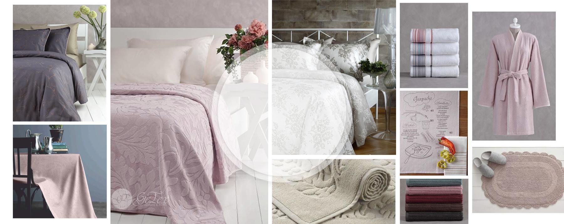 домашний текстиль скидки