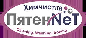 химчистка логотип